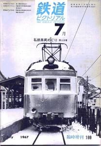 rpic199