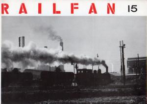 RAILFAN15